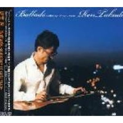 Takada Ren - Ballads: Anthology of EA (CD, Imported): Takada Ren