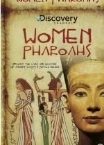 Women Pharoah's (DVD): Cleopatra, Julius Caesar, Mark Antony, Nefertiti, Hatshepsut