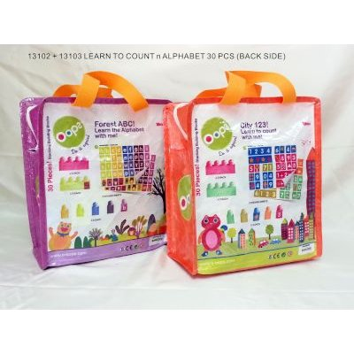 Oops! 123 City Learn To Count (30 Piece):
