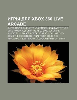Igry Dlya Xbox 360 Live Arcade - Super Meat Boy, Plants vs. Zombies, Sonic Adventure, Duke Nukem 3D, Sonic the Hedgehog 3,...