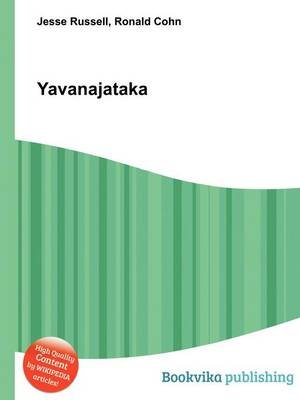 Yavanajataka (Paperback): Jesse Russell, Ronald Cohn