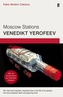 Moscow Stations (Electronic book text, Main): Yerofeev/Mulrine