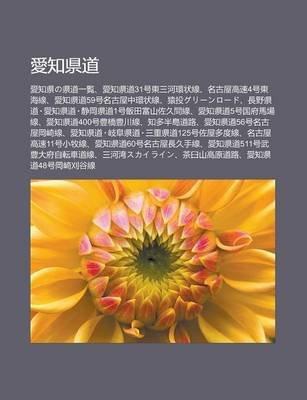 AI Zh Xian DAO - AI Zh Xianno Xian DAO y L N, AI Zh Xian Dao31hao D Ng S N He Huan Zhuang Xian, Ming G W G O Su4hao D Ng H I...