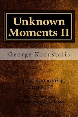 Unknown Moments II (Greek, Paperback): George Kroustalis