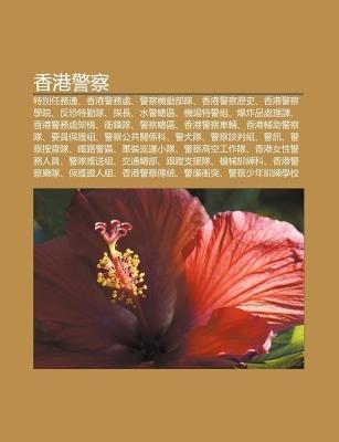 XI Ng G Ng J Ng Cha - Te Bie Ren Wu Lian, XI Ng G Ng J Ng Wu Chu, J Ng Cha J Dong Bu DUI, XI Ng G Ng J Ng Cha Li Sh (Chinese,...