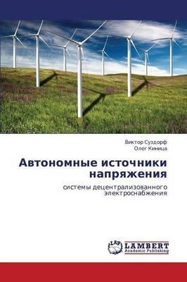 Avtonomnye Istochniki Napryazheniya (Russian, Paperback): Suzdorf Viktor, Kinitsa Oleg