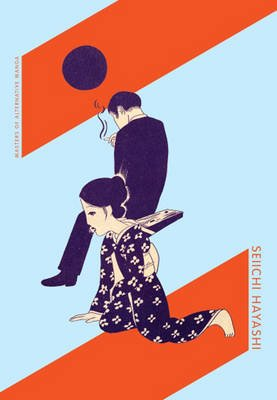 Gold Pollen and Other Stories (Hardcover): Seiichi Hayashi
