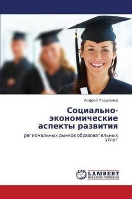 Sotsial'no-Ekonomicheskie Aspekty Razvitiya (Russian, Paperback): Mazurenko Andrey