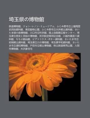 Qi Yu Xianno Bo Wu Gu N - Zhi DAO Bo Wu Gu N, Jon Renon My Jiamu, Fujimi y Shi Li Shang Fu G Ng Li Sh Min Su Z Liao Gu N...