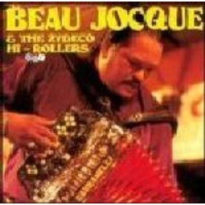 Beau Jocque - I M Coming Home (CD): Beau Jocque