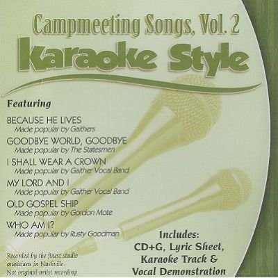 Campmeeting Songs, Volume 2 (CD): Various Artists