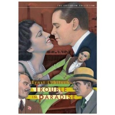 Trouble in Paradise  (Criterion Collection) (Region 1 Import DVD): Lubitsch,Ernst