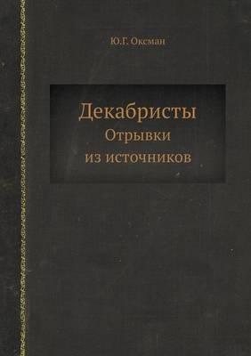 Dekabristy Otryvki Iz Istochnikov (Russian, Paperback): Yu G Oksman