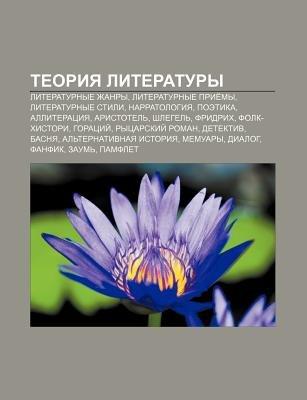 Tyeoriya Literatury - Literaturnye Zhanry, Literaturnye Prie My, Literaturnye Stili, Narratologiya, Poetika, Alliteratsiya,...