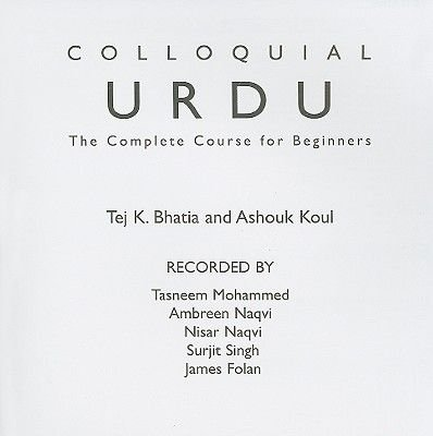 Colloquial Urdu The Complete Course For Beginners English Urdu