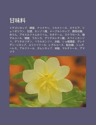 G N Wei Liao - Ichigoshiroppu, F Ng Mi, Natsumeyashi, Furukut Su, Sutebia, Ryuuzetsuran, G N Ji, Kanzou Sh, M Purushiroppu, Yi...