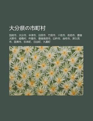 Da F N Xianno Shi T Ng C N - Bie F Shi, Da F N Shi, Zh Ng J N Shi, Ri Tian Shi, Zhu Tian Shi, y Zu Shi, Zu Bo Shi, L Hou Da y...