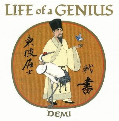 Life Of A Genius (Paperback): Demi