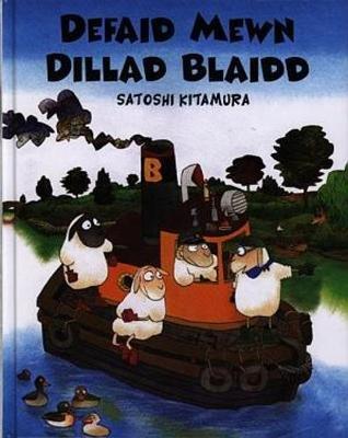Defaid Mewn Dillad Blaidd (Welsh, Hardcover): Satoshi Kitamura