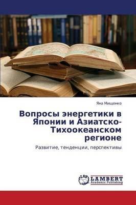Voprosy Energetiki V Yaponii I Aziatsko-Tikhookeanskom Regione (Russian, Paperback): Mishchenko Yana