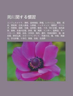 S Ni Gu Nsuru Guan XI - Enjerumeiku, Q Ng Ming, Zhu DAO y N Shu, Zang Yi, Rekuiemu, Yi Yan, Jie Ming, Ling Jiu Ch, Ri B N Ren...