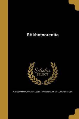 Stikhotvoreni I a (Russian, Paperback): N. Boborykin