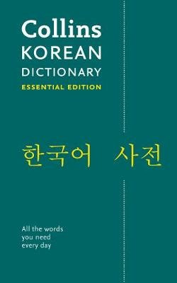 Korean Essential Dictionary - All the Words You Need, Every Day (Paperback, Edition): Collins Dictionaries