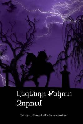 The Legend of Sleepy Hollow (Armenian Edition) (Armenian, Paperback): Washington Irving