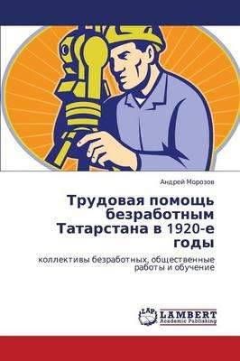 Trudovaya Pomoshch' Bezrabotnym Tatarstana V 1920-E Gody (Russian, Paperback): Morozov Andrey