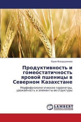 Produktivnost' I Gomeostatichnost' Yarovoy Pshenitsy V Severnom Kazakhstane (Russian, Paperback): Fakhrudenova Idiya