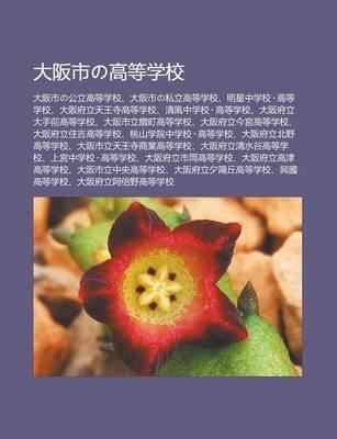 Da B N Shino G O D Ng Xue Xiao - Da B N Shino G Ng Li G O D Ng Xue Xiao, Da B N Shino S Li G O D Ng Xue Xiao (Japanese,...