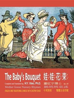 Mother Goose Nursery Rhymes - The Baby's Bouquet, English to Chinese eTranslation 02: Etz (Chinese, Electronic book text):...