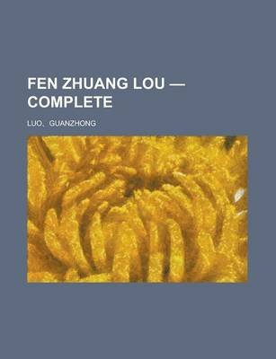 Fen Zhuang Lou - Complete (Chinese, Paperback): Guanzhong Luo