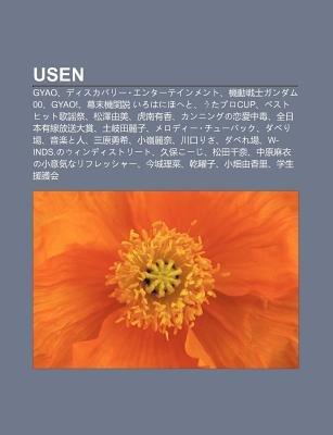 Usen - Gyao, Disukabar Ent Teinmento, J Dong Zhan Shigandamu00, Gyao!, Mu Mo J Gu N Shu Irohanihoheto, Utaburocup, Besutohitto...