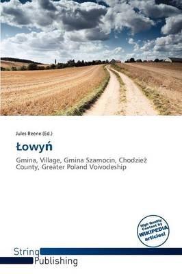 Owy (Paperback): Jules Reene
