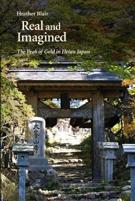 Real and Imagined (Hardcover): Heather Blair