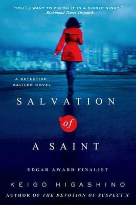 Salvation of a Saint (Paperback): Keigo Higashino