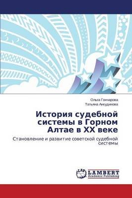 Istoriya Sudebnoy Sistemy V Gornom Altae V Khkh Veke (Russian, Paperback): Goncharova Ol'ga, Ankudinova Tat'yana