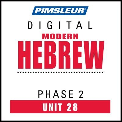 Pimsleur Hebrew Level 2 Lesson 28 MP3 - Learn to Speak and Understand Hebrew with Pimsleur Language Programs (Downloadable...
