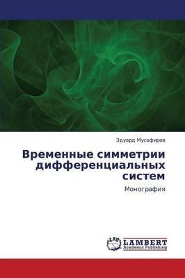 Vremennye Simmetrii Differentsial'nykh Sistem (Russian, Paperback): Musafirov Eduard