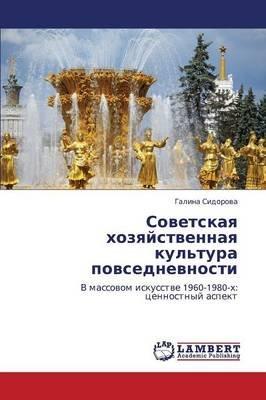Sovetskaya Khozyaystvennaya Kul'tura Povsednevnosti (Russian, Paperback): Sidorova Galina