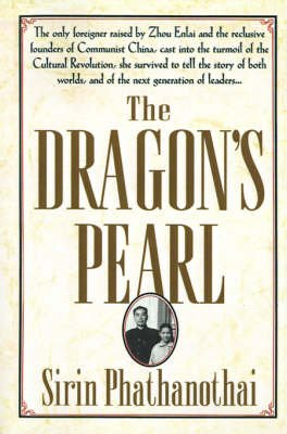 The Dragon's Pearl (Paperback): Sirin Phathanothai