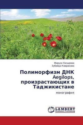 Polimorfizm Dnk Aegilops, Proizrastayushchikh V Tadzhikistane (Russian, Paperback): Nasyrova Firuza, Kavrakova Zubayda