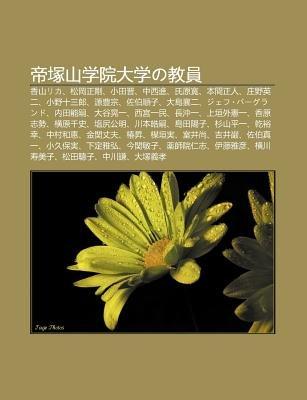 Di Zh Ng Sh N Xue Yuan Da Xueno Jiao Yuan - XI Ng Sh Nrika, S Ng G Ng Zheng G Ng, XI O Tian Jin, Zh Ng XI Jin, Shi Yuan Ku N, B...