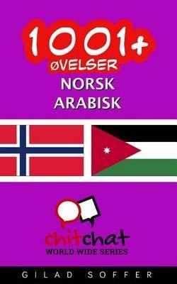 arabisk online
