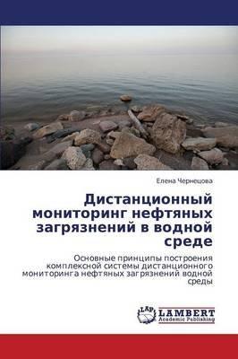 Distantsionnyy Monitoring Neftyanykh Zagryazneniy V Vodnoy Srede (Russian, Paperback): Chernetsova Elena