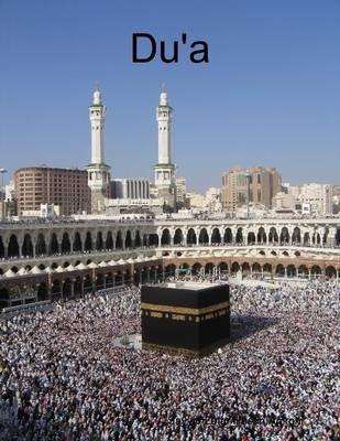 Dua (Electronic book text): Sayyid Zafar Hasan Amrohi