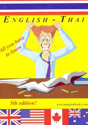 English-Thai Pocket Book: All You Need to Know About the Thai Language (English, Thai, Paperback, 5th Revised edition): G....