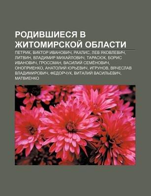 Rodivshiesya V Zhitomirskoi Oblasti - Petrik, Viktor Ivanovich, Rakhlis, Lev Yakovlevich, Litvin, Vladimir Mikhai Lovich,...