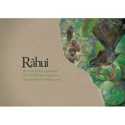 Rahui (Maori, Hardcover, Maori language ed.): Chris Szekely